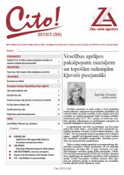 opexa 20 mg инструкция
